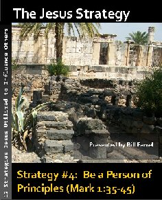 The Jesus Strategy Audio Download